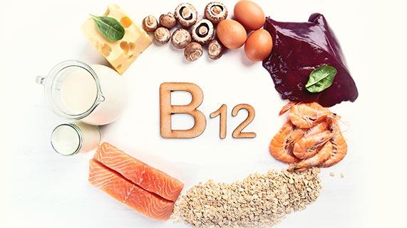 ویتامین B-12